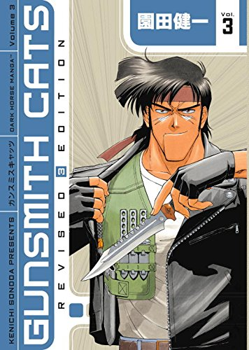 Gunsmith Cats Revised Edition Volume 3 (Gunsmith Cats (Dark Horse)) (v. 3) -