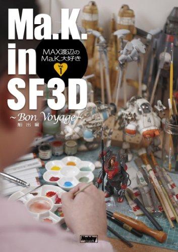 Ma.K. In SF3D MAX Watanabes I Love Ma.K. Vol. 1 ~Bon Voyage~ Ma.K.