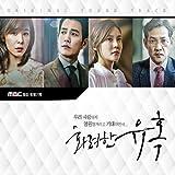 [CD]華麗なる誘惑 OST