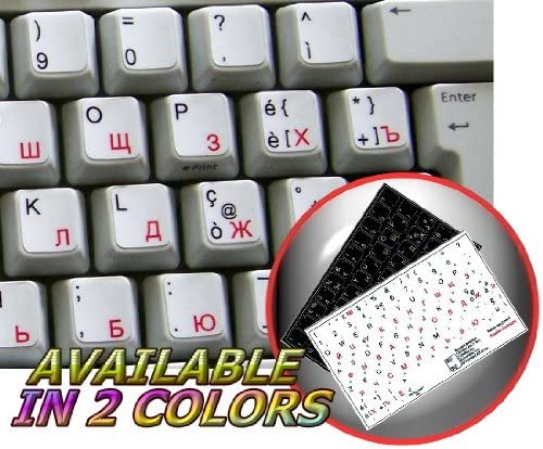 LAPTOP AND NOTEBOOK ITALIAN-RUSSIAN NON-TRANSPARENT KEYBOARD STICKERS ON WHITE BACKGROUND FOR DESKTOP