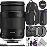 Tamron 18-400mm f/3.5-6.3 Di II VC HLD Lens for CANON EF w/ Advanced Photo and Travel Bundle