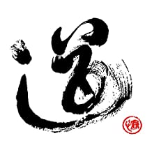 The Secret Tao of Manifesting Your Desires and Success. Core Taoism or Daoism
