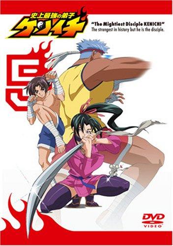 Vol. 5-Shijou Saikyou No Deshi Kenichi