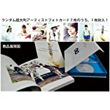 She's Back【完全限定生産盤】(DVD付)