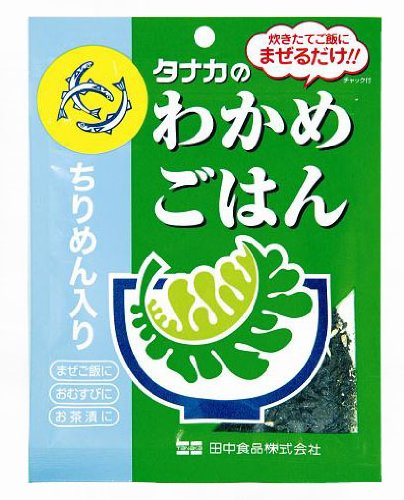 24gX10 pieces Tanaka food seaweed rice crepe filled by Tanaka food