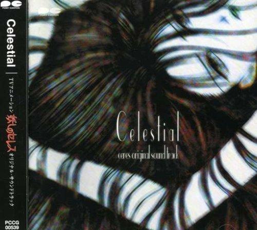 Ayashi No Ceres by Celestial (2000-06-21)