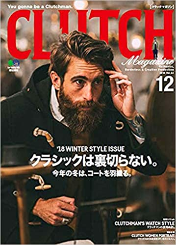 クラッチマガジン 2018年12月号 [CLUTCH Magazine vol 2018 12], manga, download, free