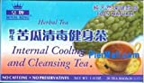 Bitter Gourd Internal Cooling and Cleasing 100% Natural Caffeine Free Herbal Tea - 20 Tea Bags (1.4 Oz)