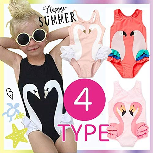 아 아 수영복 홍학 스완 (백조) 앵무새 동물 동물 무늬 (S (80) 핑크 스완) / Kids Girls Bathing Suit Flamingo Swan (Swan) Parrot Animal Animal Pattern (S(80)Pink Swan)