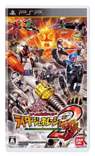 Cheap All Kamen Rider: Rider Generation 2 [Japan Import] supplier