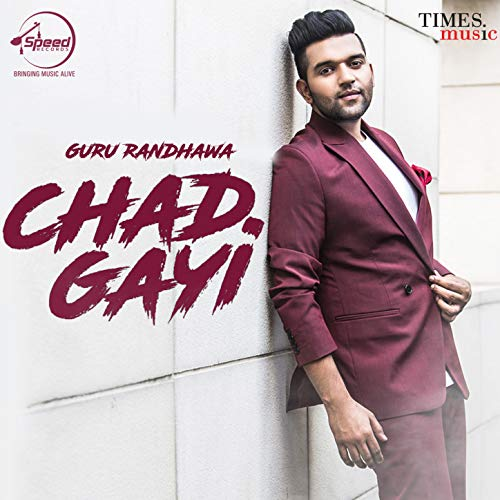 guru randhawa all music