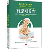 Read a line of world:The ages parable greatly remits(2013 versions) (Chinese edidion) Pinyin: du xing tian xia : shi dai yu yan da hui ( 2013 ban )