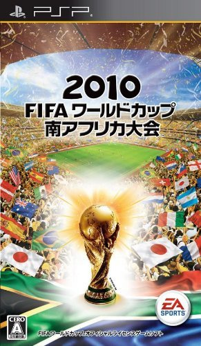2010 FIFA World Cup South Africa [Japan Import] by Electronic Arts