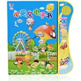 St. Lun Early Education Kid's Ebook Chinese and English Point Reading Machine Sound Book