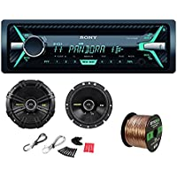 Sony CDXG3100UP Single DIN Car Stereo Receiver (Black) With Kicker 40CS674 6-3/4 Inch 600 Watt CS-Series Black Car Coaxial Speakers (Pair) and Enrock Audio 16-Gauge 50 Foot Speaker Wire