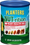 Planters Nutrition Heart Healthy Mix, 1 Pound 2.25 Ounce