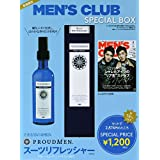 MEN'S CLUB 2018年2月号