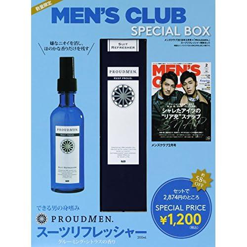 MEN'S CLUB 2018年2月号 画像 A