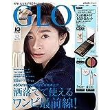 2020年7月号 岡野瑞恵さん監修 大人の眉メイク 4点セット