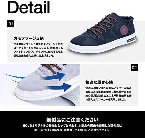 レースアップ シューズ スニーカー カモフラージュ 迷彩 メンズ レディース 靴 (灰, 黒, 紺)
