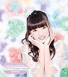 Haraeki Stage A & Fuwafuwa - Rockstar / Fuwafuwa Sugar Love (Fuwafuwa / Miyuki Yokota Solo Cover Ver.) [Japan CD] AVCD-16662