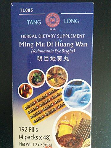 Di Wan Huang Mu Ming (Ming Mu Di Huang Wan 明目地黃丸 Rehmannia Eye Bright & 2 Bottles / Lot, 192 Pills Each)