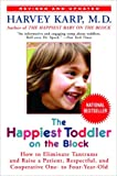 Happiest Toddler on the Block, Harvey Karp, 0553805215