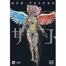 MPD PSYCHO T.21