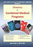 Directory of Combined Medical Programs