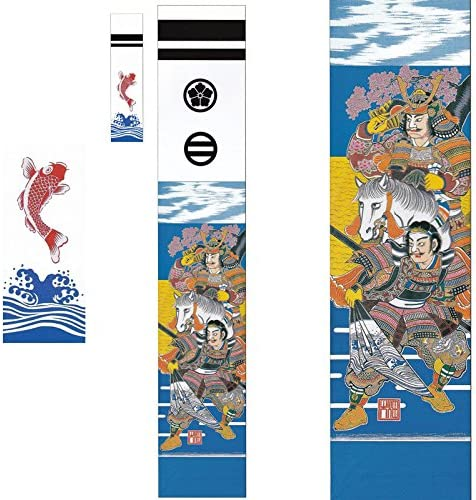 [大畑の武者絵幟][節句のぼり][武者絵のぼり]八幡太郎[6.3m]24号[ポール別売]家紋2ケ入り[日本の伝統文化][五月人形]