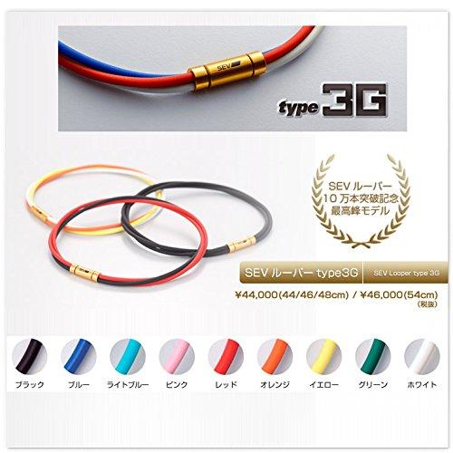 セブ SEV スポーツネックレス ルーパータイプ3G グリーン/ピンク/ライトブルー B00YN72SEC  46cm
