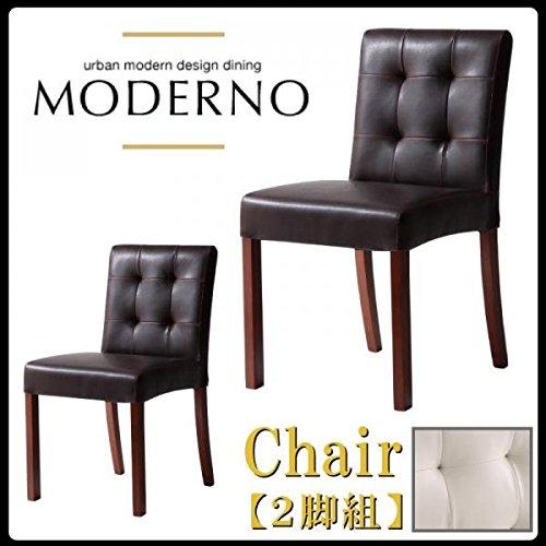 (テーブルなし) チェア2脚セット ヴィンテージブラウン アーバンモダンデザインダイニング (MODERNO) モデルノ/レザーチェア(同色2脚組) B078BNJK1J