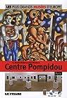 Musée national d'art moderne Centre Pompidou, Paris par Sanna
