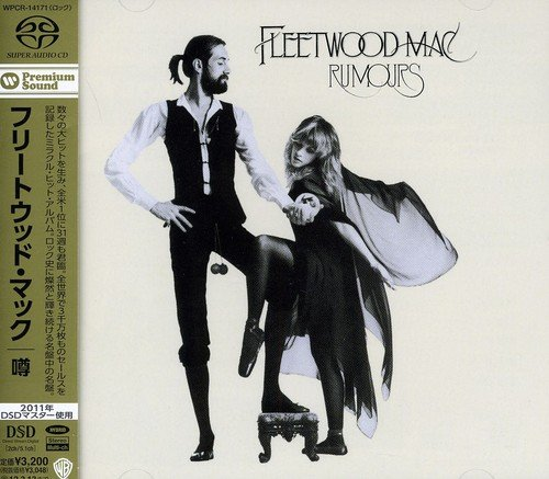Rumours by Wea Japan