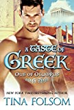 A Taste of Greek (Out of Olympus Book 3)