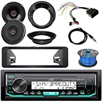 JVC Marine DIN Bluetooth SiriusXM Ready Radio, 2x Infinity 6522 Reference 6.5 Coaxial Speakers, 2x Harley Speaker Adapters, Dash Kit, iDataLink Wiring Kit, Antenna, Enrock 16-G 50 Ft Tinned Wire