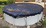 Above-ground Pool Leaf Net -Pool Size: 18 in x 40 in Oval-Arctic Armor 5 Yr Warranty