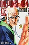 One Punch Man Vol.16 [Japanese Edition]