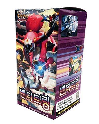 pokemon-card-xy-bandit-ring-booster-box-korean-ver-30-booster-pack