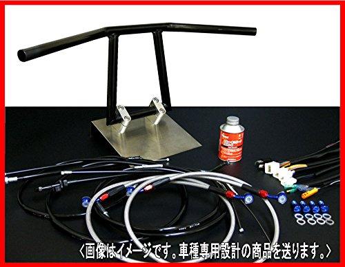 APE エイプ アップハンドル セット タイプD アローハンドル ブラックメッキ 25cm ブラックワイヤー B013IBSLJO