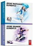 Adobe Photoshop & Premiere Elements 8 (vf)