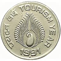 Genuine Coins Gallery.Tourism Year Coin