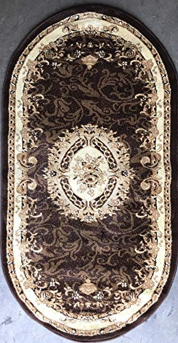 Traditional Oval Oriental Aubusson Floral Area Rug Persian Brown Beige Ivory Design 602 (31 Inch X 4 Feet 11 Inch)