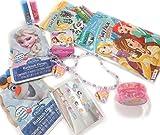 Disney Princess Stocking Stuffer Toy Bundle - 6 Items; Jewelry Set, Yo-Yo, Jump