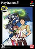 Eureka Seven New Vision (Welcome Price 2800) [Japan Import]