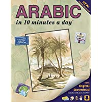 ARABIC in 10 minutes a day: Language course for beginning and advanced study. Includes Workbook, Flash Cards, Sticky…
