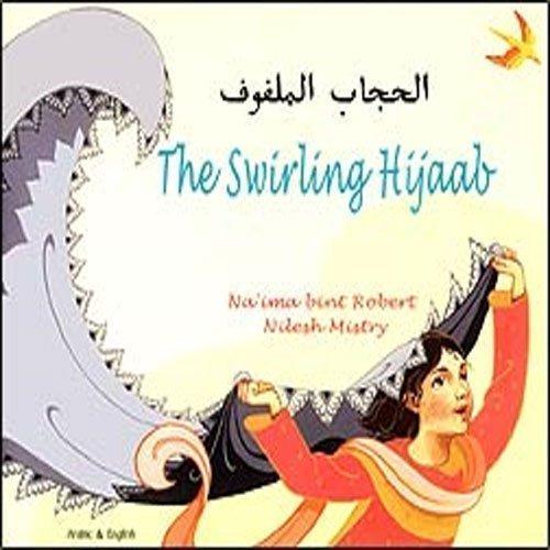 Ḥijāb-i charkhān = The Swirling Hijaab image cover
