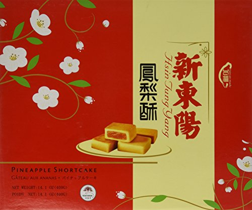 (Traditional Taiwanese Pineapple Cake Butter Cookies - 16 Pieces )