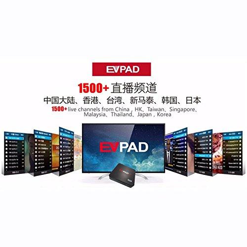 EVPAD PRO Wifi Bluetooth Android Satellite TV UBox 16GB TV