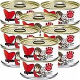 Weruva 12PACK Best Feline Friend Canned Cat Food, Tuna Too Cool Recipe (66 oz) For Sale